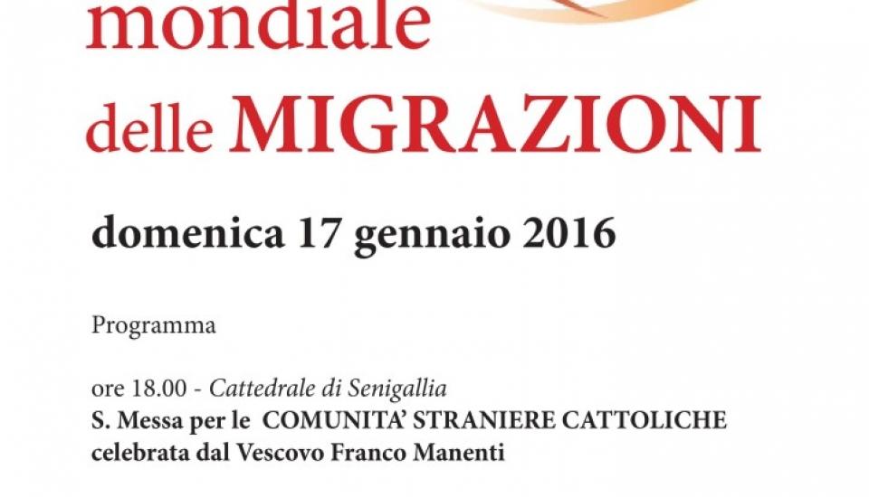 Giornata Mondiale delle Migrazioni