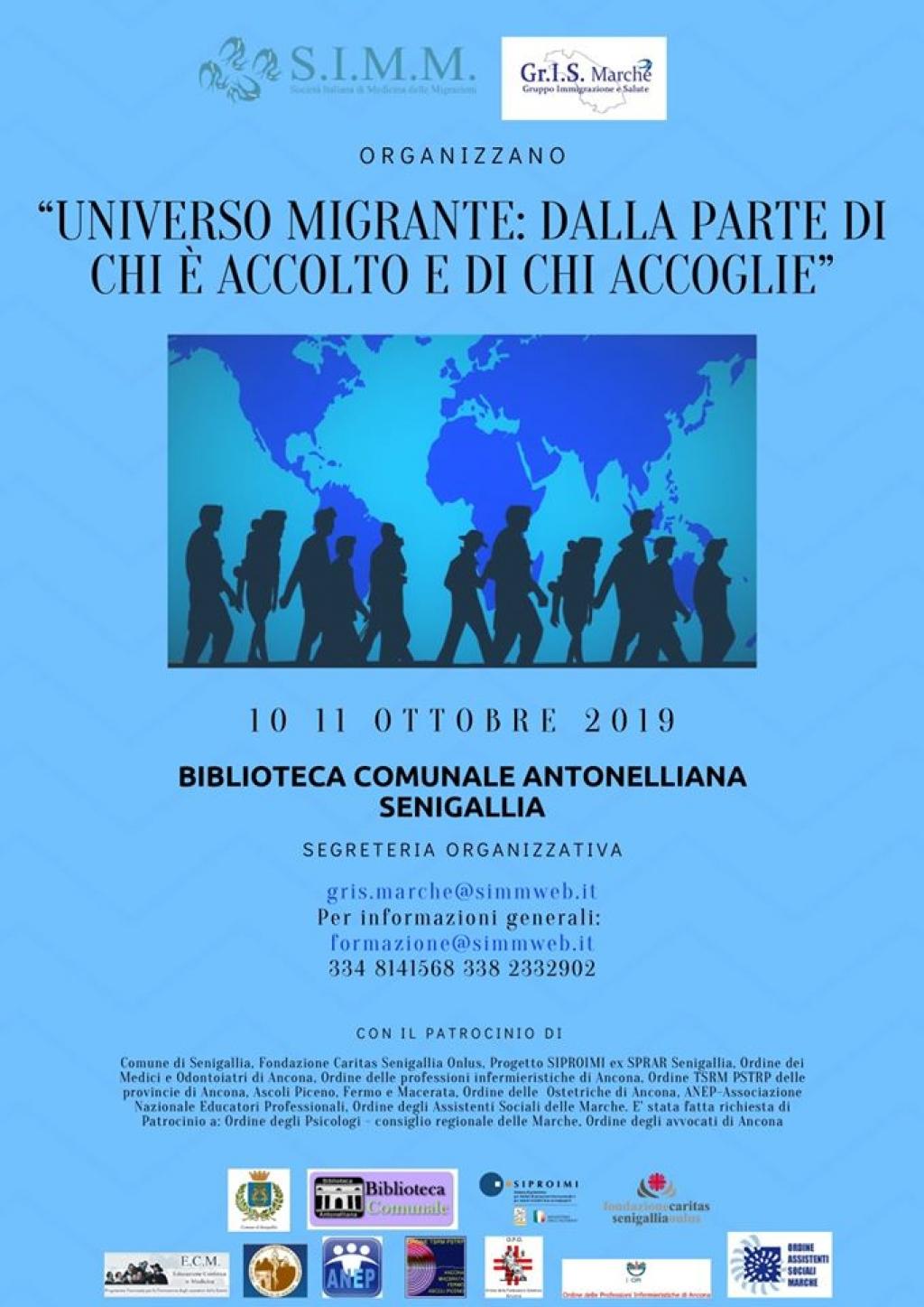 Convegno Universo Migrante